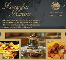 ChinaTown Ramadan Iftar Buffet Deal 2012!