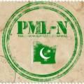 PML-N Punjab General Sectary