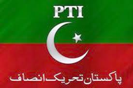 PTI Women Jalsa Firing 6th July
