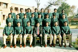 Pakistan U19 Players awarded