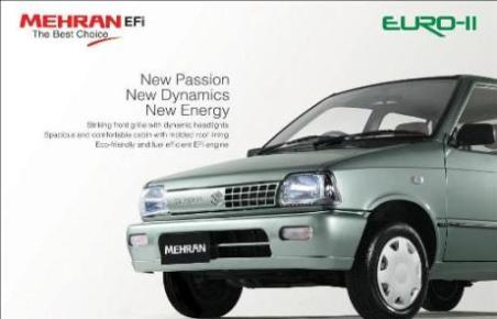 Suzuki Mehran EFi Launched