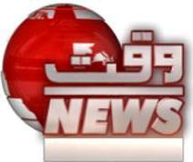 Waqt News New Graphics