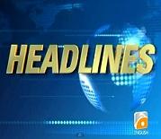 geo news english