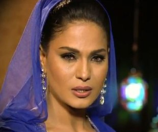 online petition against veena malik