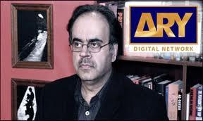 shahid masood Ary Digital
