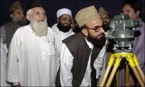 roet-e-halal committee