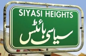 siyasi heights