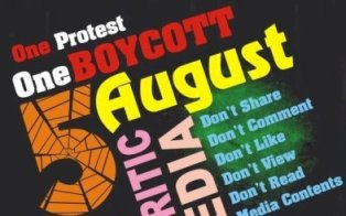 social media protest on 5 august