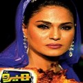 veena malik hero tv