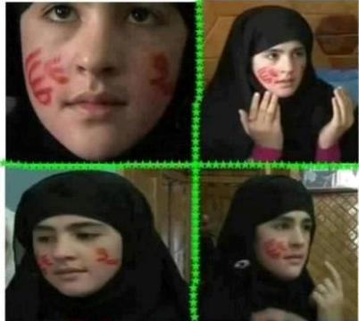 Allah and Muhammad name on Afghan girl face