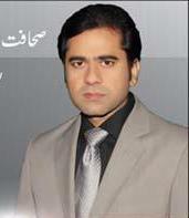 Imran Khan Frontline Express News