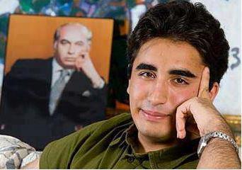 bilawal bhutto zardari protocol