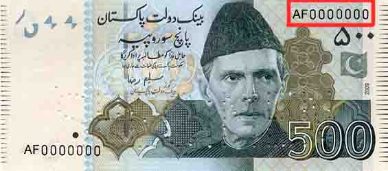 Rupee Note Change Fake 500 Rupees Notes