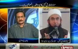 maulana tariq jameel express news