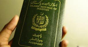 Pakistan passport validation