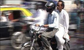 pillion riding banned in lahore