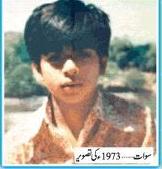 shahrukh khan swat