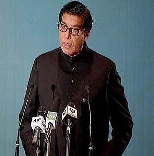 PM condemns Bilour statement