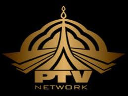 PTV Daily Televises Isha Prayer On time: Spokesperson PTV