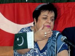 Shireen Mazari leaves PTI