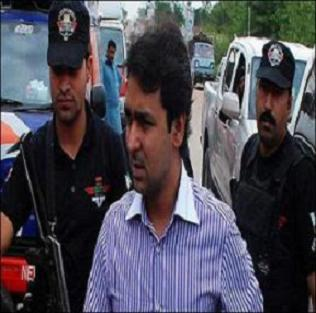 ali musa gilani arrested