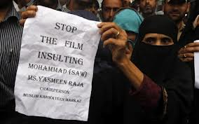 dont share anti islam film