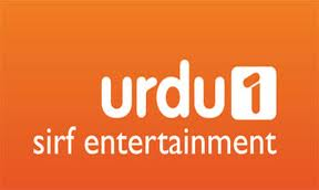 urdu 1 PEMRA