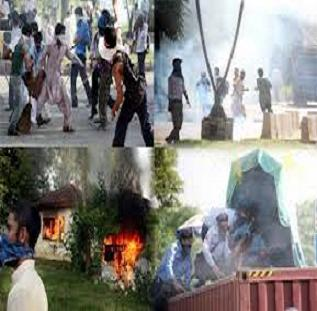 violent protests in pakistan