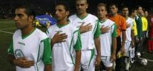 Palestine Football team cancels pak tour