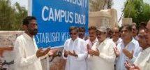 Sindh University Dadu renamed