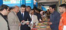 al hamra book fair 2012