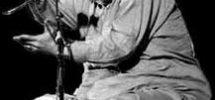 nusrat fateh ali khan birth anniversary
