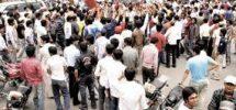 punjab university clash