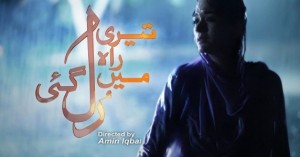 teri rah main rul gae way drama urdu 1