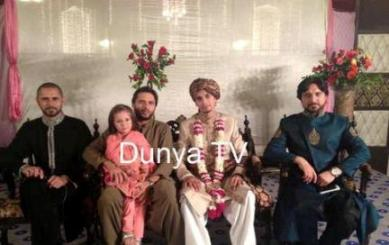 Brother Of Shahid Afridi Gets Married, Valima Held In Karachi