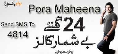 ufone 24 ghanta package