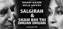 Rahat Kazmi stage show
