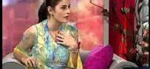 Amna Malik pakistan