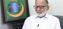 Professor Ghafoor Ahmed