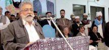 Syed Sibghatullah Shah Rashdi