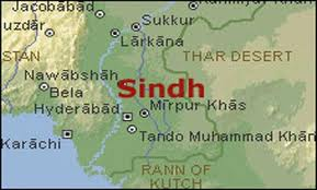 sindh public holiday