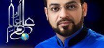 Aalam Aur Aalim geo tv