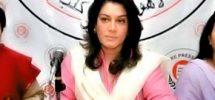 Actress Kanwal