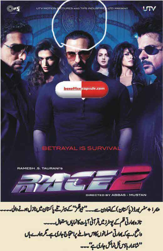 Race 2 Posters With Quranic Verses Raises Objections