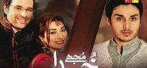 Mujhe Khuda Per Yakeen cast