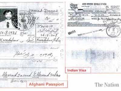 Riaz Gul Bugti passport