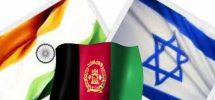 india-afghan-israel-flags