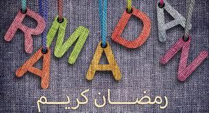 karachi ramadan