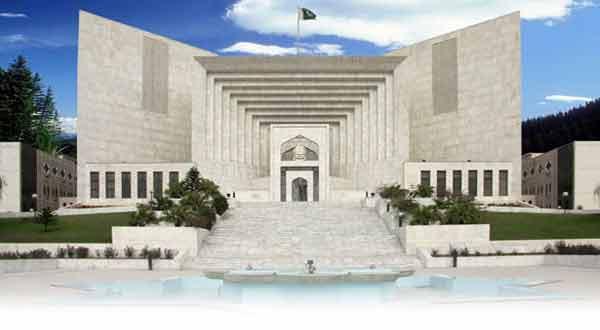pakistani Supreme court building