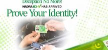nadra-cnic-verification from sms promotion
